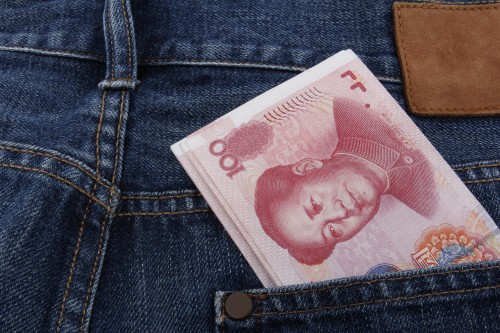 Chinese money (RMB) 100 RMB note