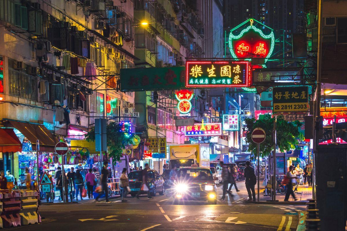 Running a Business in Hong Kong